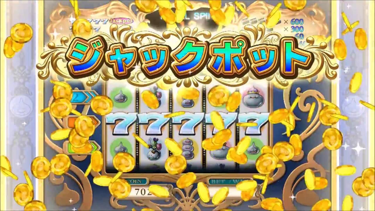 Dragon Quest 11 Casino