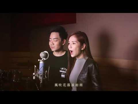 Gang Hao Yu Jian Ni (Ringtone)