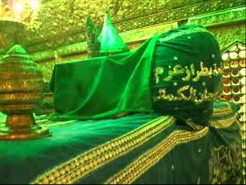Ya Hussain 3d Wallpapers Ghous Pak Naat Bada Peer Youtube