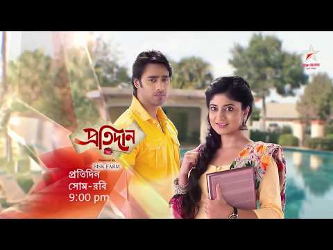 Will Shimul be able to make space for her in Neel's life ?