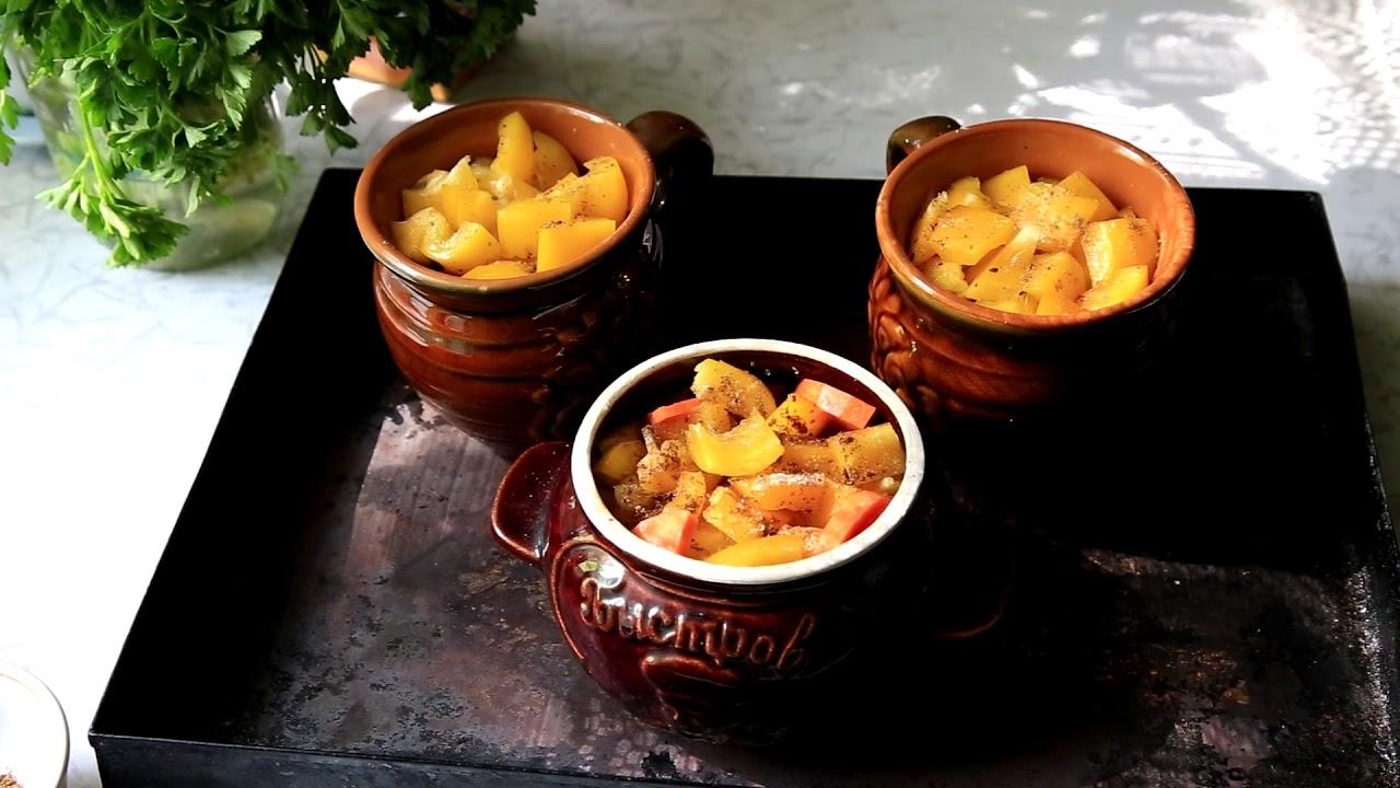 Мясо с овощами по-кавказски (в горшочке).|картошка с мясом и овощами в горшочках
