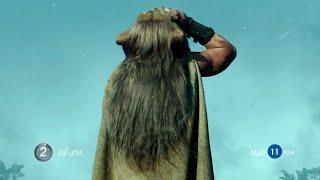 #HerculesMBC2 - لأول مرة على التليفزيون