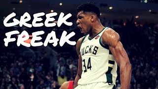 "Giannis Antetokounmpo ft. Travis Scott - ""The London"" ᴴᴰ (MVP)"
