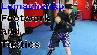 Vasyl Lomachenko | Boxing Footwork and Tactics