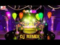 Happy birthday Dj Song | happy birthday song | funny birthday song | birthday song | Dj Remix 2021