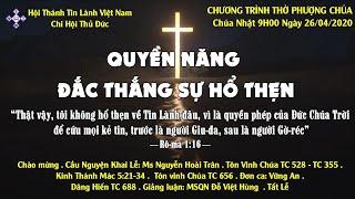 HTTL THỦ ĐỨC - Chương trình thờ phượng Chúa - 26/04/2020