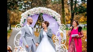 видео Проведение эко-свадеб