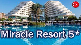 Отели Турции Miracle Resort 5 Анталья