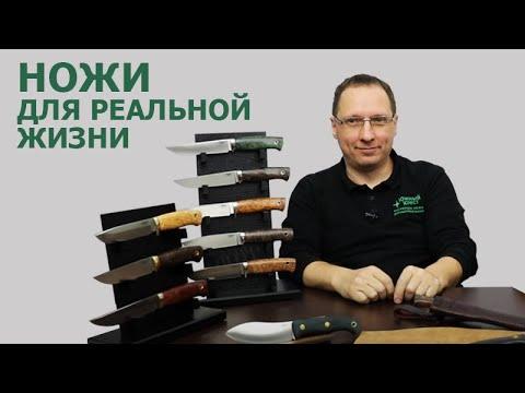 Александр Гурский (ЮЖНЫЙ КРЕСТ) - Этими ножами реально пользуются!   Интервью от Rezat.ru
