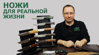 Этими ножами реально пользуются! Александр Гурский (ЮЖНЫЙ КРЕСТ) | Интервью для Rezat.ru