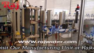 BOPP Labelling Machine | Mineral Water Plant | Bottling Plant
