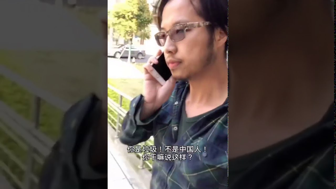 上海母子在楼栋门口扔垃圾被老外侮辱 然后男子报警说老外侮辱中国人