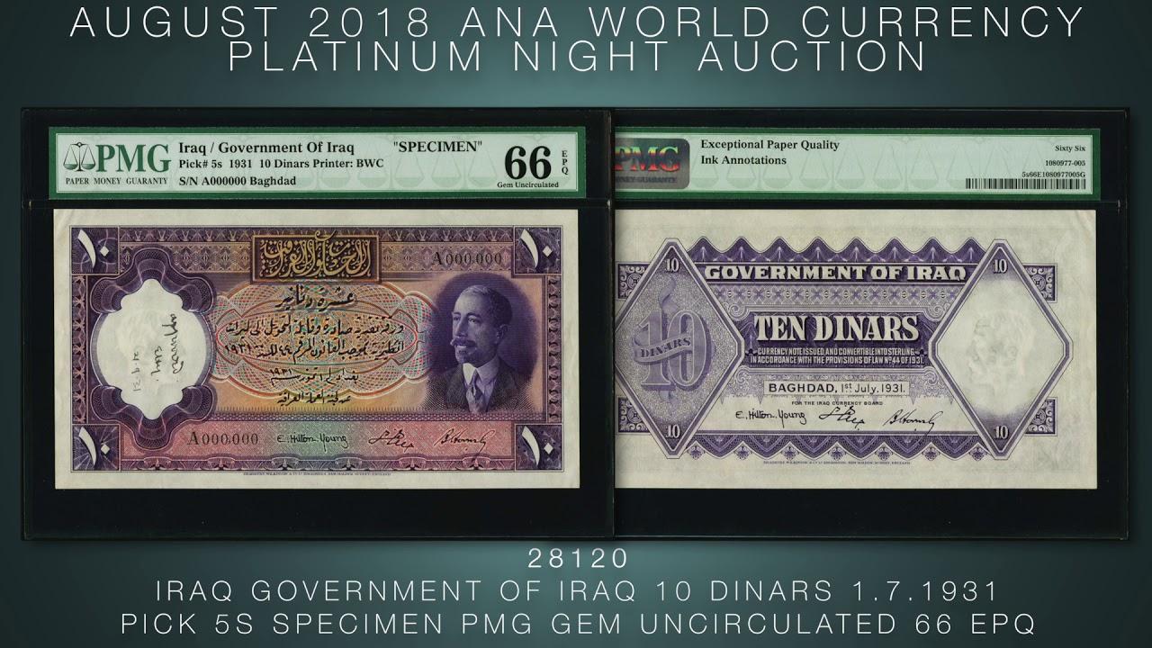 Iraq Government Of 10 Dinars 1 7 1931 Pick 5s Specimen