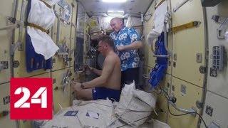 Разгерметизация на МКС добавила российским космонавтам седых волос - Россия 24