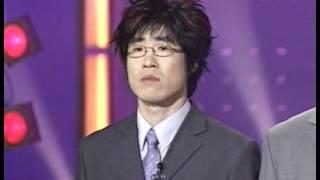 Gag Concert 생활사투리 20030323