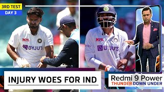 MORE INJURY worries for IND on DAY 3   Redmi 9 Power presents 'Thunder Down Under'   3rd Test