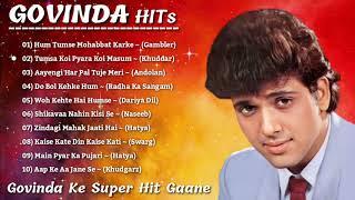 गोविंदा | गोविंदा सुपरहिट के गाने | Govinda Hits | Bollywood Hit Songs |