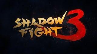 Shadow Fight 3 официальный трейлер!