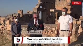 Diyarbakır Valisi Münir Karaloğlu, Tarihi Zerzevan Kalesi Hakkında Açıklama Yapıyor. 📺 #CanlıYayın