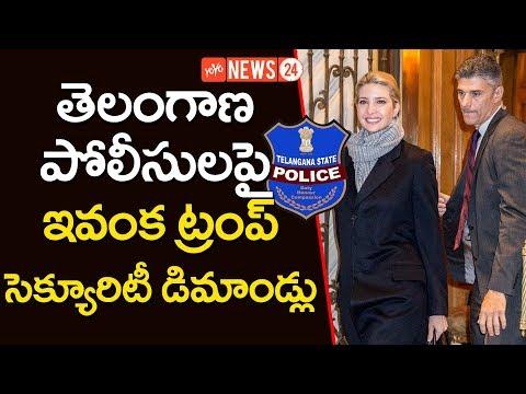 Ivanka Trump Secret Security Special Demands On Telangana Polices In GES 2017   YOYO NEWS24