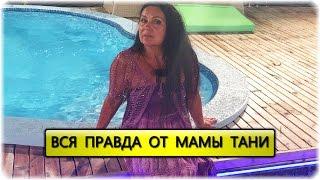 Дом-2 Последние Новости. Эфир (14.01.2016) 14 января 2015.