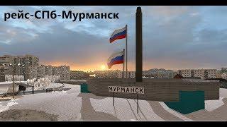 Рейс СПб-Мурманск в Euro truck simulator 2 (полярная ночь)