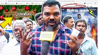 """Superstar Fans React to Watching 2.0 Movie in TR""""   Tamilrockers Vs Thalaivar Fans!"""