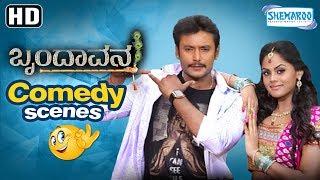Darshan Latest kannada Movie | Brundaavana Comedy Scenes | Karthika Nair | Comedy Talkies