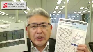 【株と為替の売買シナリオ】(8月17日分) thumbnail