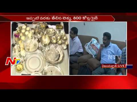 ACB Raid Continues on Chief Engineer Panduranga Rao House || Day 2 || NTV