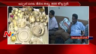 ACB Raid Continues,Chief Engineer,Panduranga Rao House