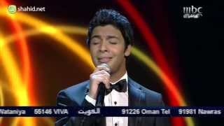 Arab Idol - الأداء - أحمد جمال - فقدتك