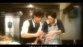 Fanmade MV of drama Mei-chan no Shitsuji, Rihito x Mei.