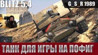 WoT Blitz -Купить танк до обновы. AMX 40  - World of Tanks Blitz (WoTB)