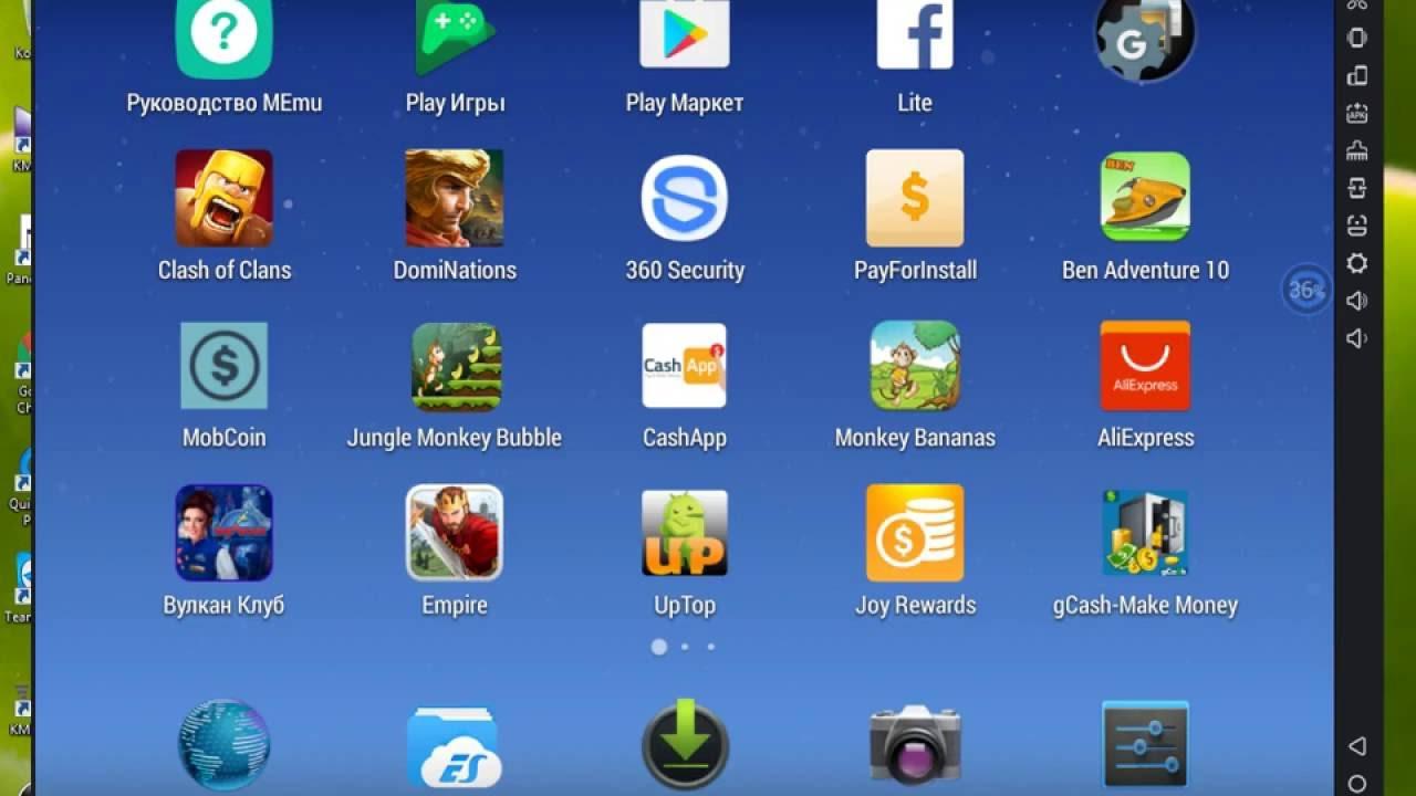 Splashtop streamer скачать бесплатно для windows 7 русская версия.