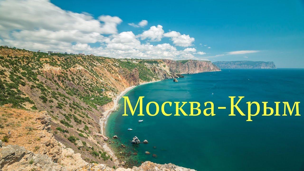 Крым Обои На Стол