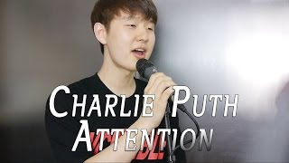 Charlie Puth - Attention / Cover By Dragon Stone