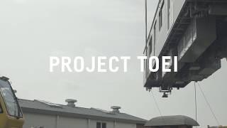 [都営交通]PROJECT TOEI 016 都営新宿線 混雑緩和 part1