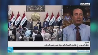 عبد الأمير المجر: وزارة الدفاع العراقية مستهدفة إقليميا لأن على رأسها رجل مهني يطورها