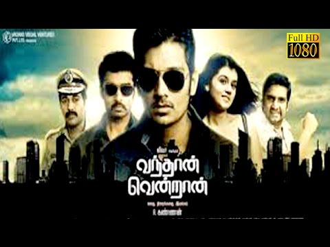 New Tamil Movie 2016 | Vandhan Vendran |...