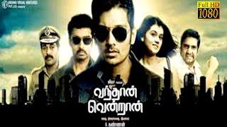 Repeat youtube video New Tamil Movie 2016 | Vandhan Vendran | Jiiva,Taapsee,Santhanam | Full Movie HD