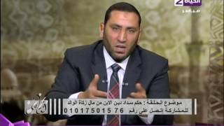 فيديو.. داعية إسلامي: مشاهدة الأفلام الإباحية يؤدي إلى الطلاق