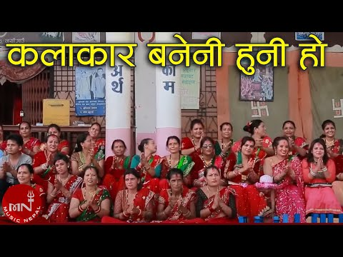 New Teej Song 2072 Timi Kalakar Baneni Huni Ho by Milan BC & Laxmi Regmi Khatri HD