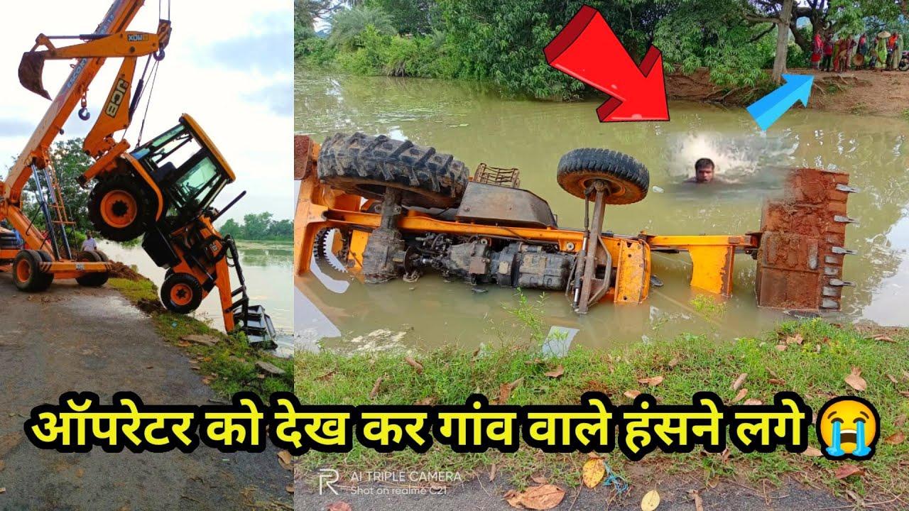 New JCB 3dx Accident on Highway Rescued By Hydra Crane Machine Escort Hydra Crane