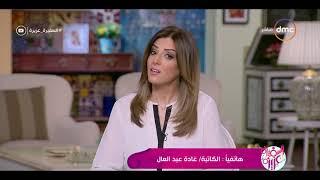 السفيرة عزيزة - الحوت الأخضر .. فكرة جديدة لمحاربة الحوت الازرق