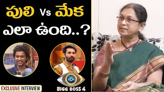 Bigg Boss 4 Abhijith mother about  #Abhi Vs #Akhil Debate During Nominations | Filmyfocus.com
