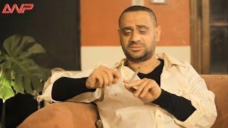 شمبر و الحشيش - شمبر يثبت ان الحشيش حلال بطريقة ساخرة ولو حرام مصر كلها فى النار