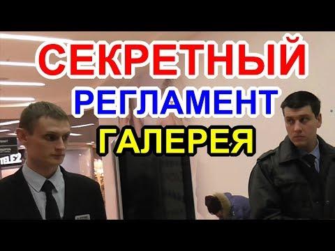 'Я же не знал,что у  вас 'Регламент' !  ч.1  Краснодар