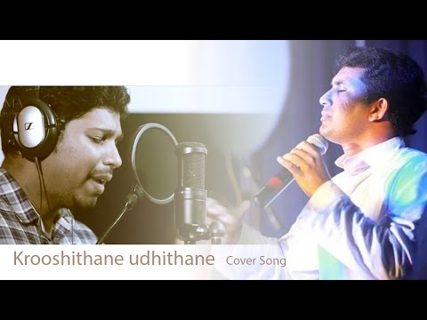 Krooshithane udhithane - Cover song Fr.Binoj Mulavarickal (Composition)