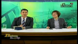 วีระศักด์ นิ่มขุนทด 14-12-60 On Business Line & Life